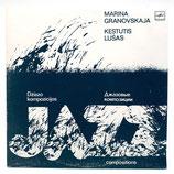 Marina Granovskaja & Kęstutis Lušas - Džiazo Kompozicijos