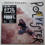 Yukako Hayase - Polyester