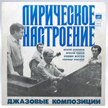 Kolesnikov, Novikov, Molotkov, Christidis - Lyrical Moods
