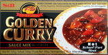 CURRY GOLDEN KARAKUCHI 220gr