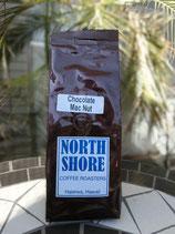 チョコレートマカデミア フレーバーコーヒー