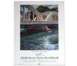 Haleiwa アートフェス1999ポスター