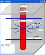 速算 管周り熱伝達 v.1.1