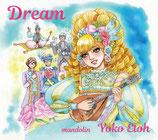 江藤ようこ1st Solo Album[Dream]