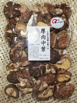 大分県産 厚肉椎茸240g