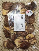 大分県産 香信椎茸180g