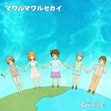 2nd mini album「マワルマワルセカイ」