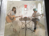 First mini album「ハジマリノ音楽会」