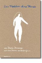 """Karin Kraemer - """"Das Mädchen ohne Hände"""""""