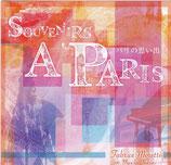 SOUVENIRS A PARIS パリの思い出