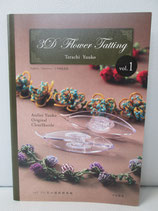 『3D Flower Tatting / 3D フラワー・タティング』