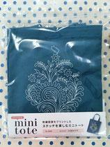 〔COSMO〕MINITOTO(No93005)