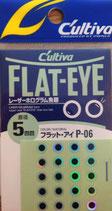 Owner Cultiva Flat Eye Sticker - Tuning