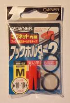 Owner Hakenhalterung mit Magnet - Adapter Oese M