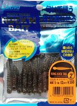 C`ultiva Rock`n Bait Tasty Worm - Ring Kick Tail 50 - Col. 16 - Minishad