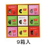 utsuboya cube 9種(ウツボヤキューブ)【送料無料】