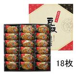 豆板プレーン(箱入) 18枚入