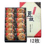 豆板プレーン(箱入)12枚入