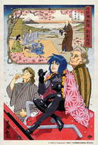 """GHOST IN THE SHELL: THE NEW MOVIE Ukiyo-E"" - 24-hour Cherry Blossom Stakeout -"