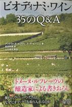 Edition Japonaise