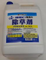 イセキ/ヰセキ/iseki推奨の除草剤(グリホエキス)6L