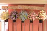 スタンド花 16200円〜