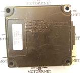 Коммутатор для лодочного мотора Mercury-Mercruiser E225