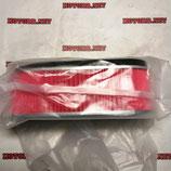Воздушный фильтр для мотоцикла Honda XR650L