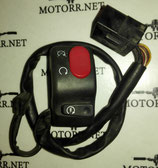Пульты управления на мотоцикл Triumph