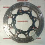 Передний тормозной диск для мотоциклов Suzuki DL650 V-Strom 07-11