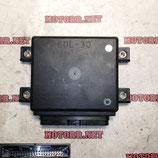 Коммутатор для ПЛМ лодочного мотора Yamaha F200-F225 FL