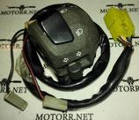 Пульты управления на мотоцикл Suzuki an400 an250