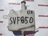 Бачок расширительный системы охлаждения для мотоцикла Suzuki SFV650
