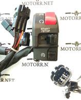 Пульт управления на мотоцикл Kawasaki 46091-1672