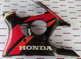 Левый пластик для мотоциклов Honda CBR600F3 95-98