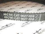 Ремень вариатора Arctic Cat 0627-010