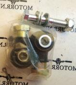 Рулевые наконечники Polaris