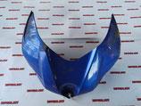Накладка на бак для мотоциклов Suzuki GSXR1000 07-08