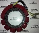 Генератор Mercury 398-832075A21 A4 + адаптер