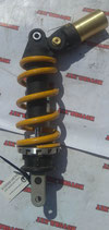 Задний амортизатор для мотоцикла Honda CBR1000RR 04-05
