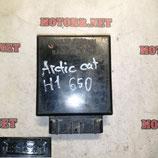 Коммутатор для квадроцикла Arctic Cat Prowler 650 H1 XT