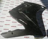 Пластик боковой правый yamaha fjr1300 2006