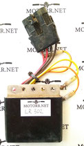 Реле зарядки для квадроцикла  Polaris Sportsman 700