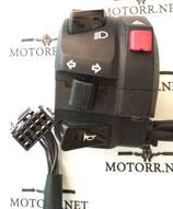 Пульты управления на мотоцикл Suzuki GSX