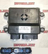 Коммутатор для ПЛМ лодочного мотора Yamaha F50 L
