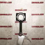 Шатун для мотоцикла Honda CBR900RR Fireblade