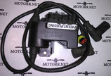 Коммутатор для снегохода Skidoo Touring 380\440\500