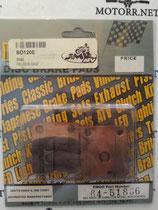 Тормозные колодки для ATV (2 шт в упаковке)