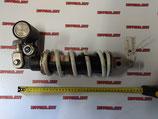 Задний амортизатор для мотоцикла Suzuki GSX-R600 GSXR600 08-10