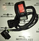 Пульт управления на мотоцикл Kawasaki 46091-1881